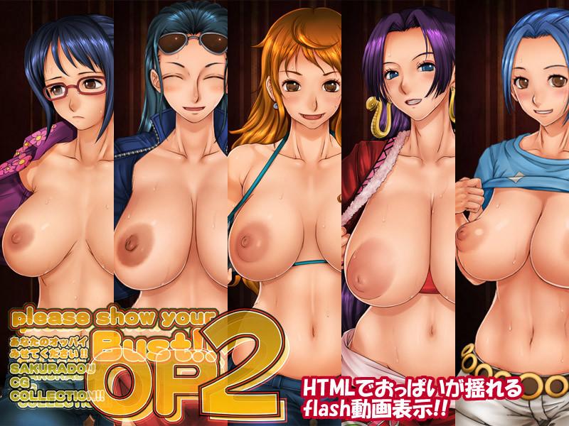 【日系SLG/动态】请露出你的胸部系列3部 (OP+DQ+姫の湯) please show [2G]